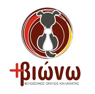 Φιλοζωικός Όμιλος Καλαμάτας logo